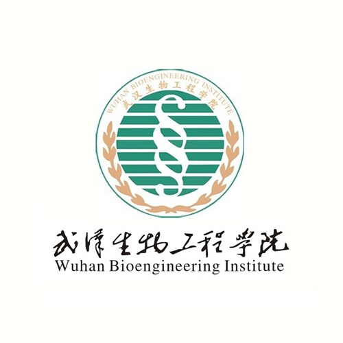 武汉生物工程学院后勤处